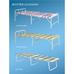 胜芳床铺批发 折叠床 单人床 铁艺折叠床 双人床 四折床 午休床 折叠椅 行军床 简易床 铁质板床 板床批发 辰兴家具