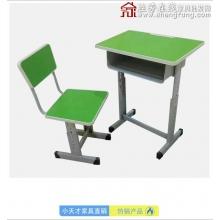 胜芳学生椅 学生折叠椅 童椅批发三壮家具