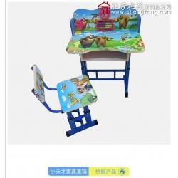 胜芳儿童课桌椅批发 儿童学习桌 学习课桌椅 儿童书桌 多功能儿童桌 儿童写字台 儿童写字桌 防近视书桌 可升降儿童课桌 儿童家具 折叠桌 三壮家具