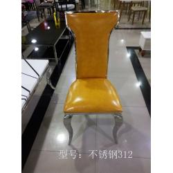 胜芳餐椅批发 铝合金椅 金属椅 铁腿餐椅 不锈钢餐椅 餐厅家具 欧式家具 酒店家具 餐厨家具 华硕家具