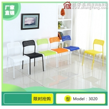 胜芳 创意 学生 家用 塑料椅子 餐椅 成人凳子 办公椅 现代简约靠背 休闲电脑椅 红利家具厂办公椅批发
