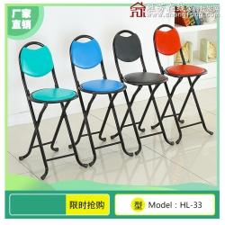 胜芳折叠椅子 凳子 家用餐桌成人餐椅电脑椅 现代简易便携加厚创意时尚 红利家具厂办公椅批发