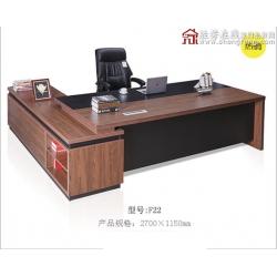 胜芳会议桌批发 办公椅 办公台 老板桌 老板台 总裁桌 经理桌 主管桌 大班桌 办公家具 亚太家具