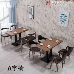 A字椅胜芳餐椅批发  金属椅 铁腿餐椅 不锈钢餐椅 餐厅家具  中庆德家具