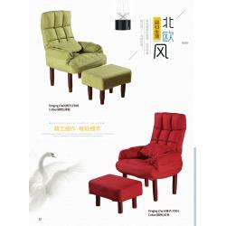 胜芳沙发床批发 多功能沙发床 折叠沙发床 变形软床 双利家具