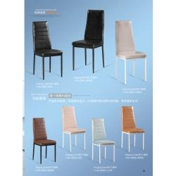 胜芳餐椅批发 铝合金椅 金属椅 铁腿餐椅 不锈钢餐椅 餐厅家具 休闲椅 双利家具