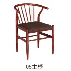 胜芳家具批发 茶道椅 主题椅 太师椅 靠背椅 复古中式茶道家具 圈椅 休闲 红叶家具