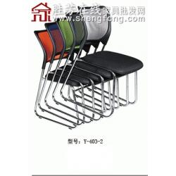 胜芳网布椅批发 电脑椅 升降转椅 真皮椅 按摩椅 皮质办公椅 布艺办公椅 职员椅 网吧椅 高宏家具厂