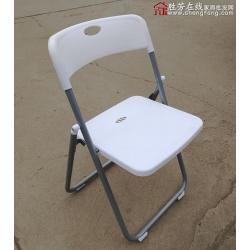 3017白折叠椅 胜芳折叠椅批发 胜芳折椅批发 折叠椅 家用会客椅 餐椅 电脑椅 桥牌椅 莲轩家具