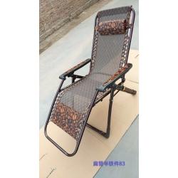 胜芳躺椅批发 躺椅 休闲椅 中正阳家具