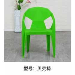 胜芳塑料凳子批发 加厚成人家用餐桌凳 高凳子 小板凳 方凳 圆凳 贝壳椅 简易家具 金兴家具