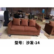 胜芳沙发床批发 多功能沙发床 折叠沙发床 变形软床 休闲家具 软体家具 客厅家具 鼎鑫家具
