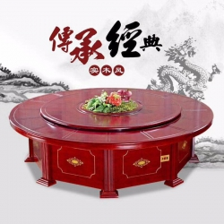电动圆桌花梨皮贴花长松家具