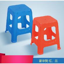 胜芳塑料凳子批发 加厚成人家用餐桌凳 高凳子 豪华凳 方凳 圆凳 儿童凳椅子 简易家具 天祥家具