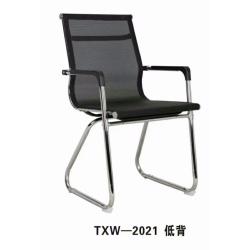生产办公椅电脑椅四腿电镀