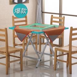 胜芳麻将桌批发 手提麻将桌 折叠麻将桌子 便携式户外 整装发货 政浩家具