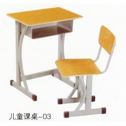 胜芳课桌批发 儿童学习桌 学生 塑料 培训课桌椅 辅导班 单双人 中小学生组合 加厚可升降 汇鑫家具