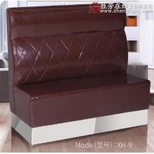 胜芳西餐厅咖啡厅桌椅组合 休闲吧甜品奶茶店沙发卡座茶几批发 鑫海家具