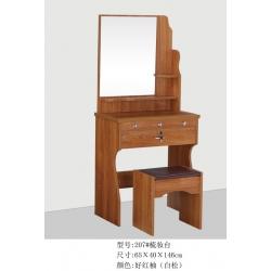 胜芳梳妆柜 梳妆台 梳妆桌 化妆柜 化妆台 化妆桌 板式梳妆台批发 广兴家具