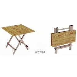 胜芳折叠桌 小型折叠桌 手提桌 小方桌 木质折叠桌 户外桌 户外家具批发 鑫洋家具
