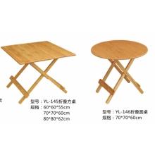 胜芳方圆桌批发 圆形简易折叠餐桌 正方形餐桌 酒店大圆桌 小户型家用折叠饭桌 林亿家具