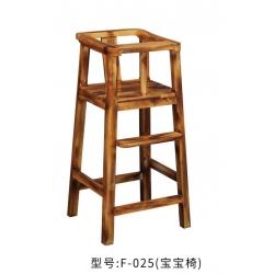 胜芳童椅批发 宝宝椅 儿童椅 便携式宝宝椅 藤椅宝宝椅 木艺宝宝椅 折叠宝宝椅 儿童家具 和合家具