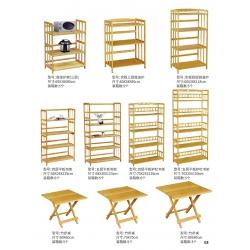 胜芳多层架 置物架 储物架 杂物架 整理架 收纳架 简易家具 华新家具