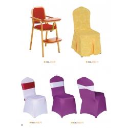 胜芳酒店椅套批发 酒店弹力椅套 婚庆宴会餐厅连体椅子套罩 家用 酒店用椅套批发多色 饭店椅套 宝星家具
