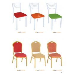 芳塑料椅批发 现代简约 靠背椅子 家用餐椅 成人 北欧休闲 创意凳子 美式复古 塑料椅子 太阳椅 会议椅子 宝星家具