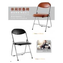 胜芳家具批发 培训椅 塑料 可折叠椅子 职员办公接待椅 会场靠背椅子 会议折椅 宝星家具