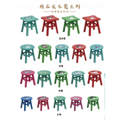 胜芳塑料凳子批发 咖啡椅 休闲椅 加厚成人家用餐桌凳 高凳子 小板凳 方凳 圆凳 儿童凳椅子 简易家具 亿源家具