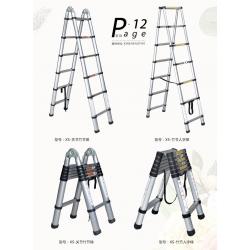 胜芳梯子批发 梯子 室内梯子 户外梯子 家用梯子 折叠梯子 铝合金梯子 人字梯 鑫胜家具