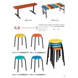 、 胜芳批发铁腿凳子 四腿凳子 三腿凳子 铁质凳子 套凳 方凳 简易家具 成盛家具
