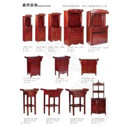 胜博发网址 胜博发网站 贡桌 供桌 佛龛 鑫然家具