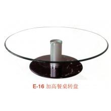 胜芳转盘批发 玻璃转盘 餐桌转盘 桌面转盘 实心大转盘 钢化玻璃转盘 酒店家具 赛诺二合