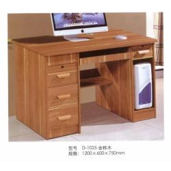 胜芳电脑桌批发 电脑台  家用电脑桌 台式电脑桌 木质电脑桌 实木电脑桌 电脑办公桌 鹏程家具
