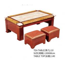 胜芳茶几批发 木质茶几 实木茶几 中式茶几 客厅家具 中式家具 强大家具