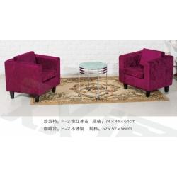 胜芳家具批发 咖啡台 咖啡桌椅组合 茶桌椅 组合三件套 会客桌椅 接待桌椅 洽谈桌椅 简约现代 双通家具