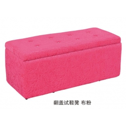 胜芳换鞋凳批发 换鞋凳 试鞋凳 沙发凳 矮凳 坐墩 方皮墩批发 客厅家具 卧室家具 双通家具