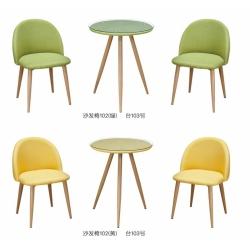 胜芳餐桌椅批发 餐桌椅 个性 北欧实木 化妆椅子 现代简约成人 客厅书房椅设计师家具 餐椅桌椅组合 创意写字桌椅洽谈桌椅 恒强家具