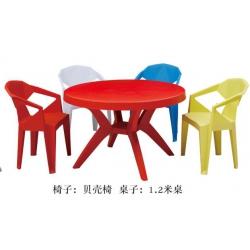 胜芳家具批发椅子 塑料桌椅套 一桌四椅 户外大排档塑料桌椅 烧烤桌椅 金兴家具