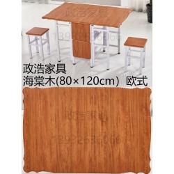 胜芳推拉桌批发 密度板吸塑折叠餐桌 可伸缩小户型豪华餐桌 政浩家具