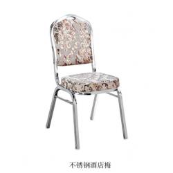 胜芳凳子批发 铁腿凳子 不锈钢凳子 套凳 休闲凳 圆凳批发 欧瑞家具厂 简易家具  鑫军豪家具
