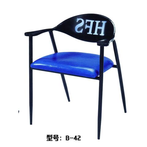 胜芳休闲椅批发 现代简约 靠背椅子 简约咖啡厅桌椅 北欧休闲 创意凳子 美式复古 铁艺椅子 休闲桌子 宇翔家具