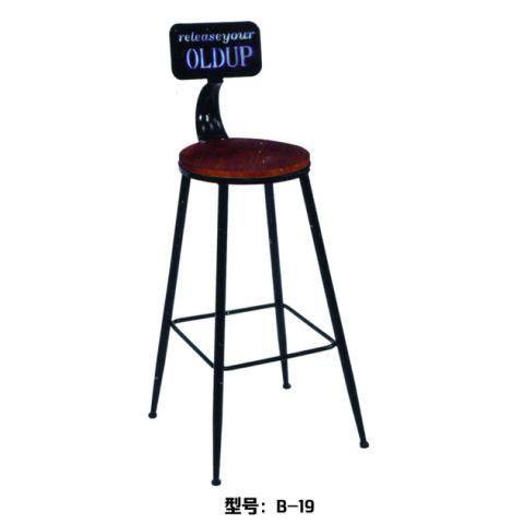 胜芳酒吧椅批发 吧台椅 吧台凳 旋转吧椅 主题餐厅椅 古典工业风椅子 A字椅 高脚椅 咖啡椅 KTV前台椅 靠背酒吧椅 酒吧家具 宇翔家具