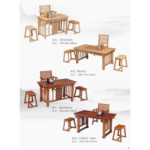 胜芳家具批发 客厅茶室 实木茶桌椅组合 现代简约 竹木 功夫茶桌 泡茶桌 茶台 茶几桌 富竹家具