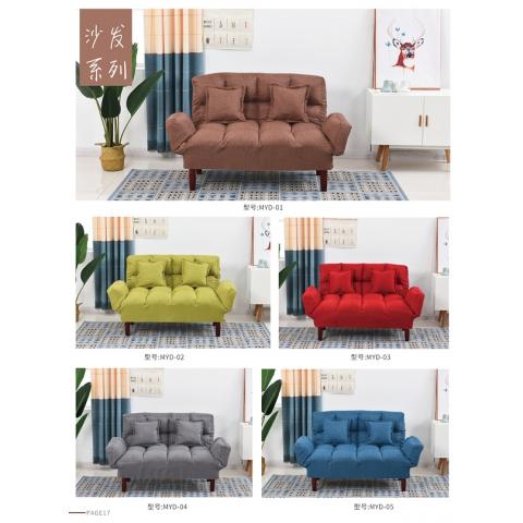 胜芳家具批发 小沙发 咖啡厅沙发 田园沙发 折叠沙发 休闲沙发 茂艺达家具