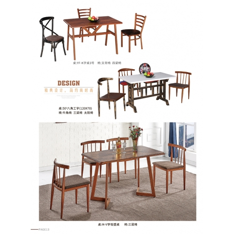 胜芳家具批发 快餐桌椅 咖啡桌椅 洽谈桌椅 钢木家具 美式餐桌椅 主题家具 工业风格家具 休闲家具 茂艺达家具