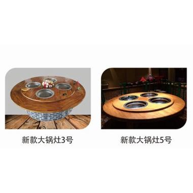 胜芳火锅桌批发 玻璃火锅桌 理石火锅桌 不锈钢火锅桌,电动火锅桌,餐桌批发 飞豹家具(原和平先锋)