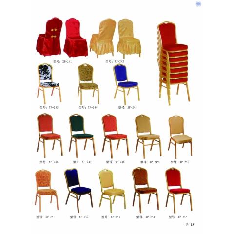 胜芳餐椅批发 酒店椅 复古餐椅 时尚椅 明清餐椅 休闲椅 主题家具 餐厅家具 书房家具 休闲家具 酒店家具 新鹏家具